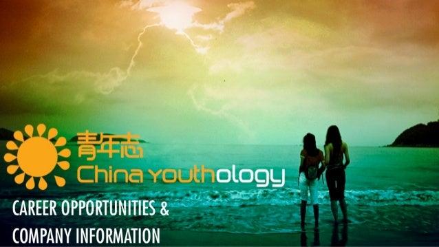 CY Career Brochure