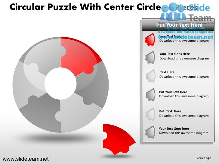cycle circular round jigsaw maze piece puzzle with center 6 powerpoin