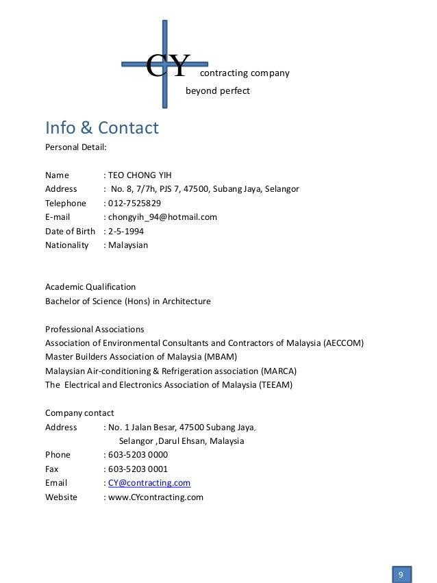 Ici Final Project Company Profile