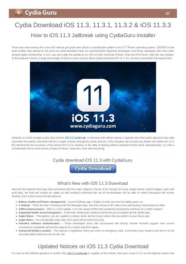 IOS 11.3.3