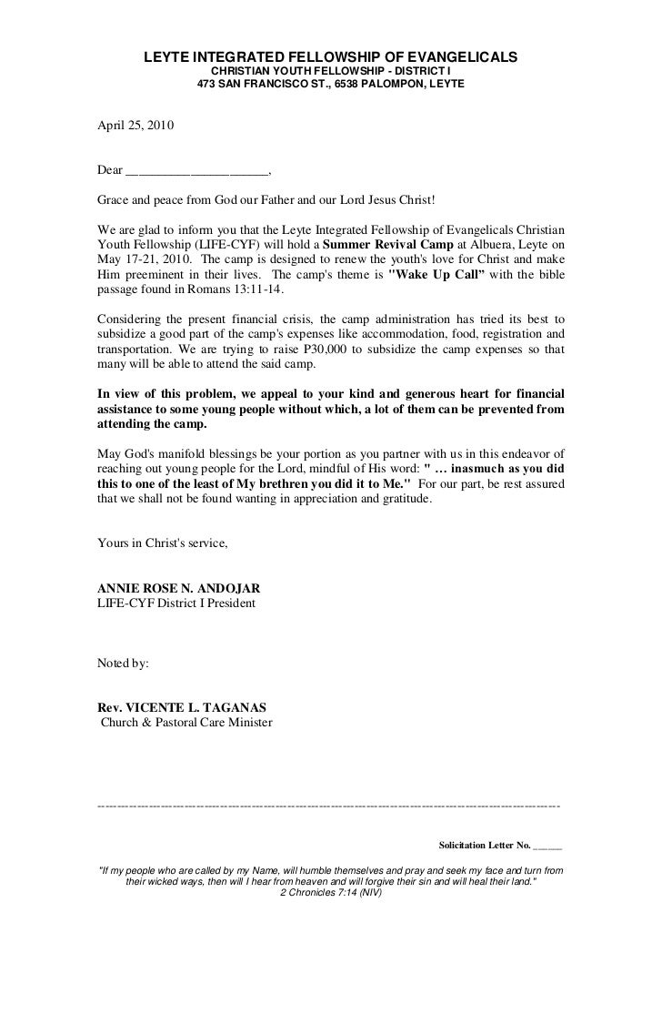 cyf solicitation letter