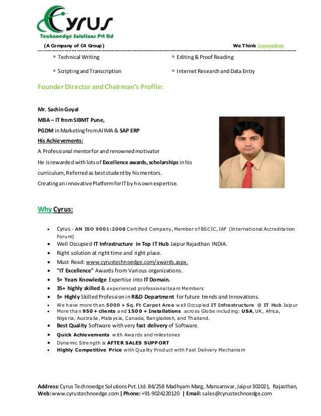 pdf Введение в