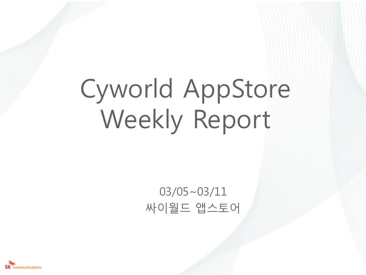 Cyworld AppStore Weekly Report     03/05~03/11    싸이월드 앱스토어