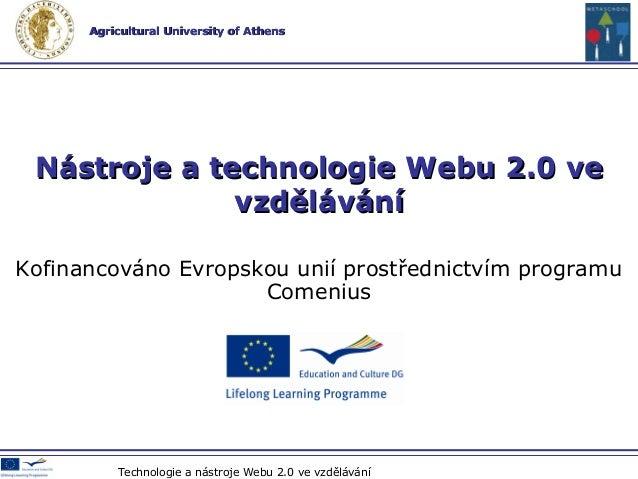Agricultural University of AthensAgricultural University of Athens Kofinancováno Evropskou unií prostřednictvím programu C...