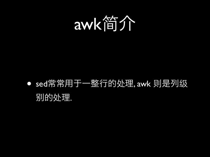 Czzawk Slide 3