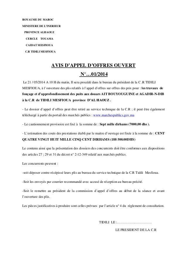 ROYAUME DU MAROC MINISTERE DE L'INERIEUR PROVINCE ALHAOUZ CERCLE TOUAMA CAIDAT MESFIOUA C.R TIDILI MESFIOUA AVIS D'APPEL D...