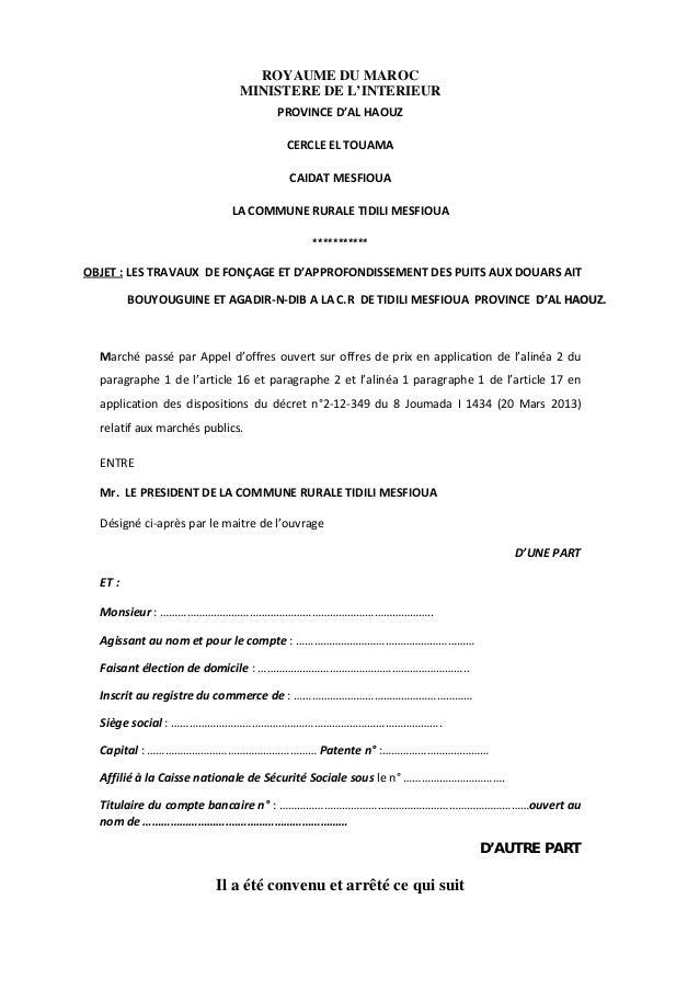 lettre de motivation avancement de grade fonction publique