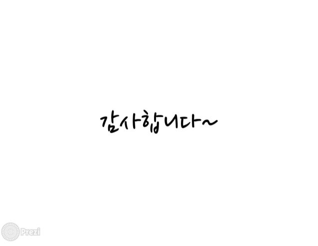 [물류D.party]배달의민족
