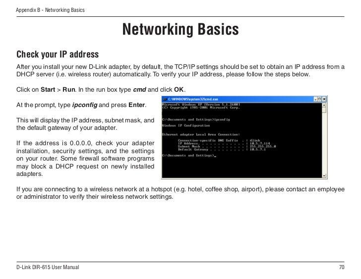 d link dir 615 manual pdf