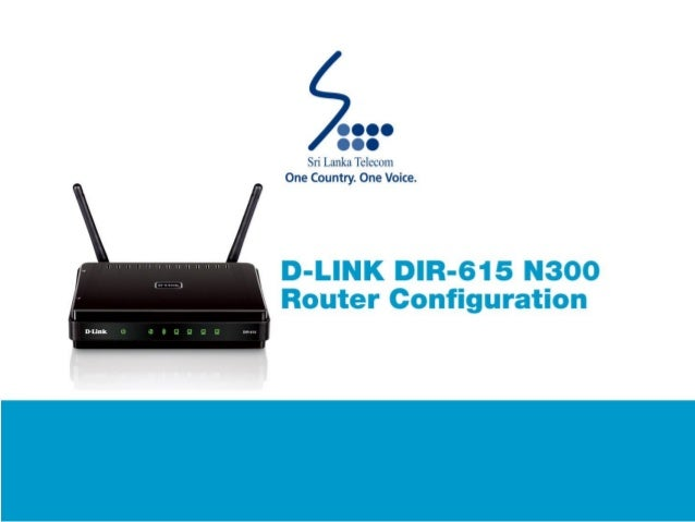 D-LINK DIR-615 N300 Router Configuration Guide