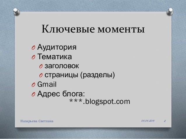 """КШБ """"Практик"""" : Блог Slide 2"""