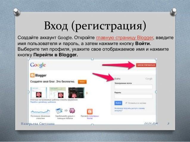 """КШБ """"Практик"""" : Блог Slide 3"""
