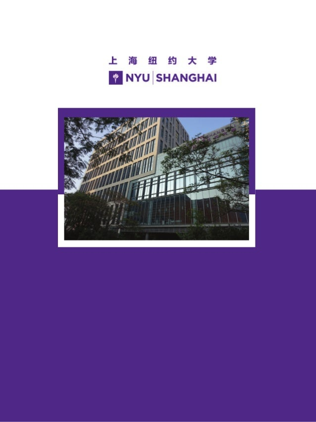 Offices of Faculty Affairs Faculty Recruitment NYU Shanghai New York University