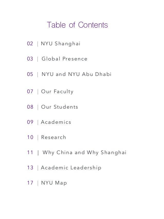 NYU Shanghai Faculty Recruitment Promotional Material Slide 3
