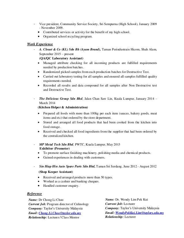 Baker Helper Cover Letter