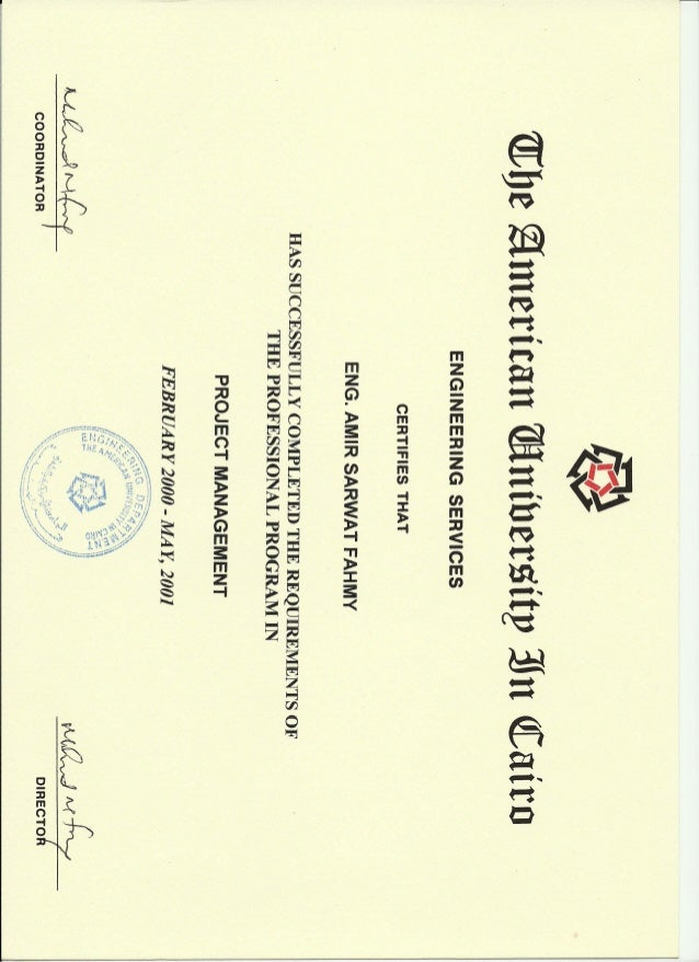 Auc Project Management Certificate Color
