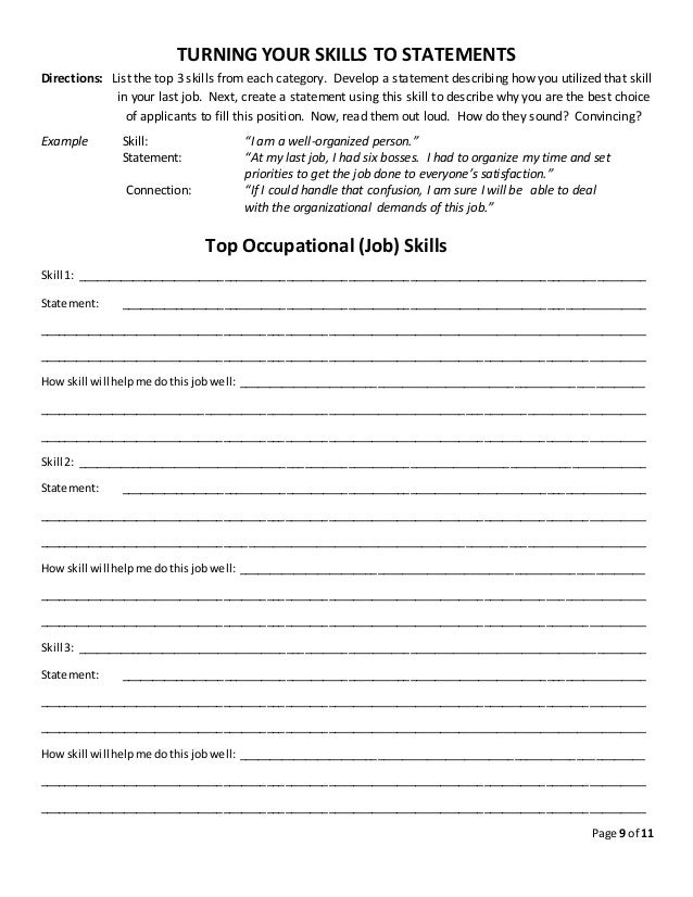 Job Readiness Worksheets - Davezan
