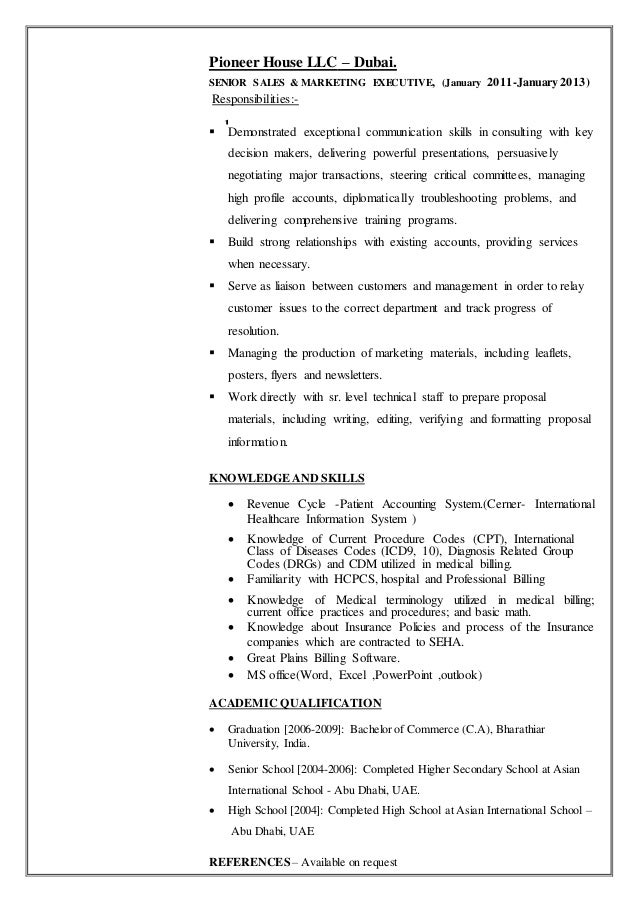 medical insurance resume