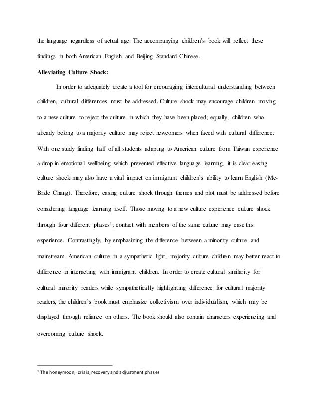 honors thesis essay