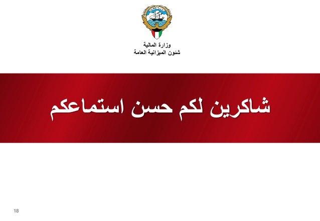 reporter in alqabas newspaper - kuwait - Review of Address ...