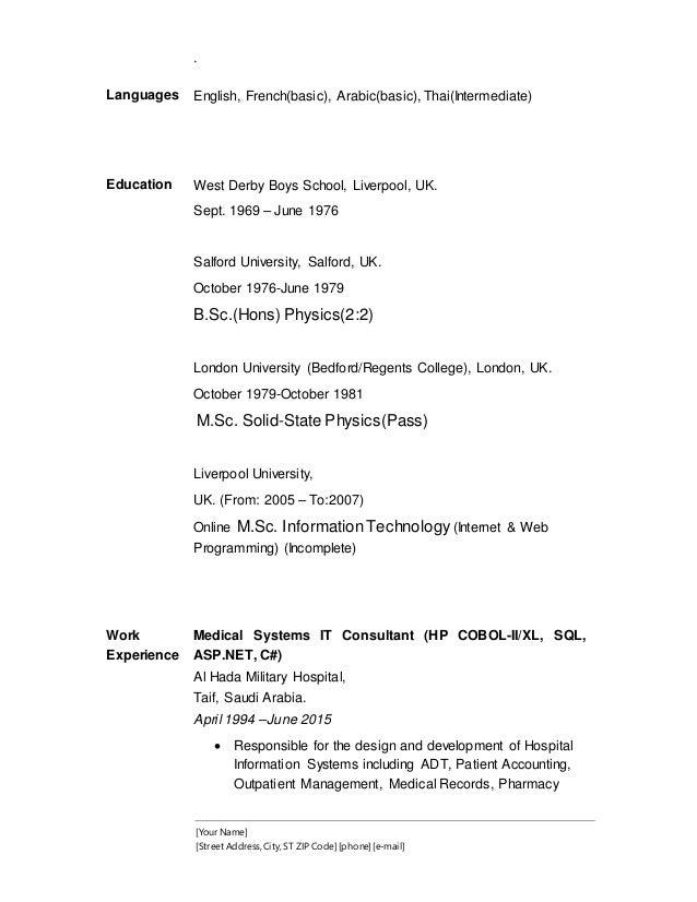 Chandresh Govani   LinkedIn SlideShare Xerox Docushare SAMBA config ESRI ArcObjects