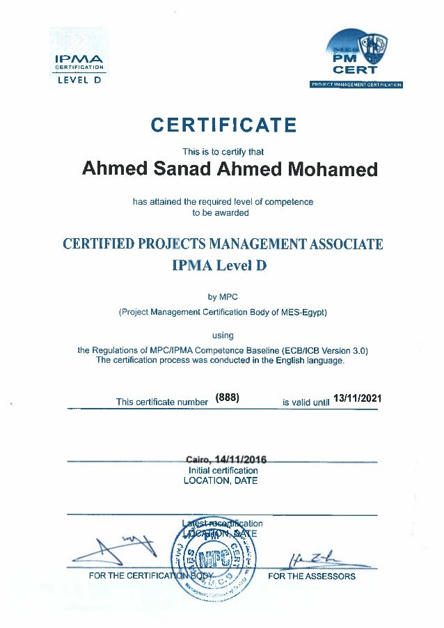 Ipma Certificate