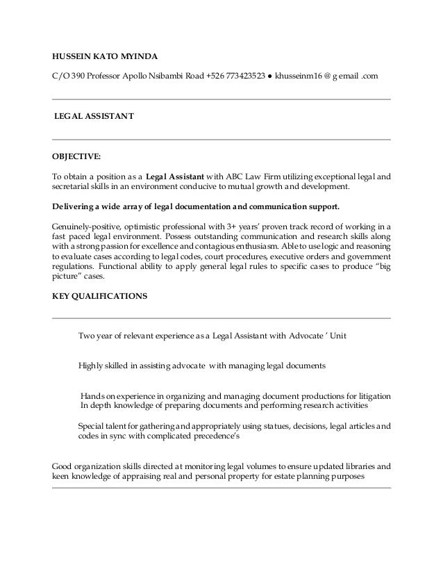 15 03 13 hussein kato muyinda legal assistant resume for Legal document assistant courses