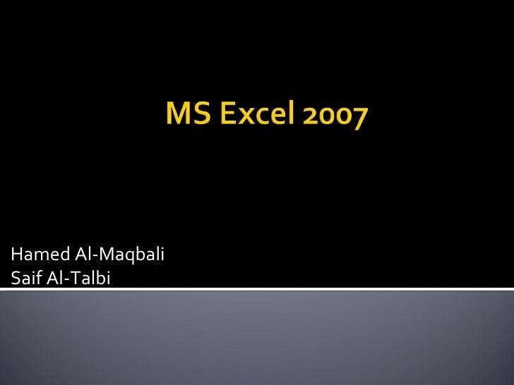 Hamed Al-Maqbali Saif Al-Talbi