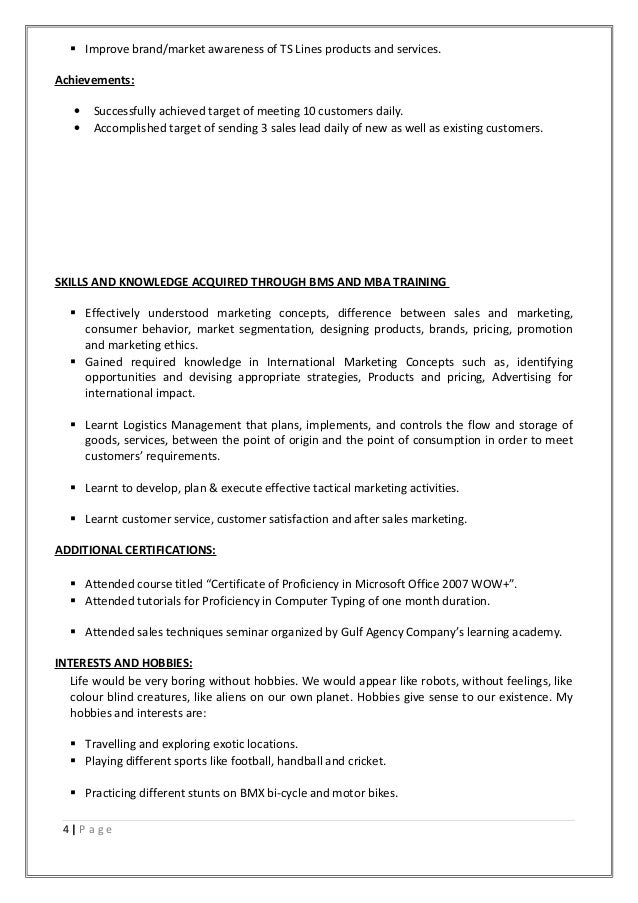 High School English Help Homework Literature Composition Essays Cover Letter I864 Best Buy Case Study