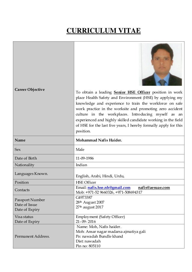 new cv hse officer nafis doc2016