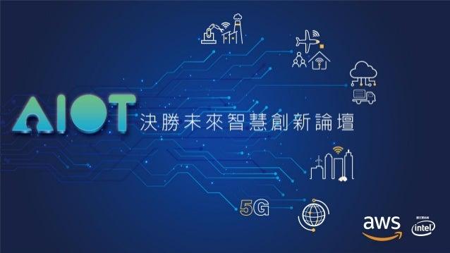 © 2020, Amazon Web Services, Inc. or its Affiliates. Dream Ku AVP, Embedded Enterprise IoT Software VIA Technologies, Inc....