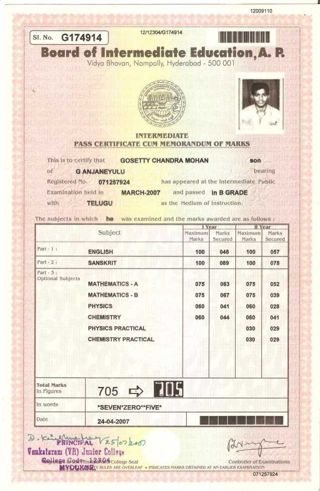 certific-pdf