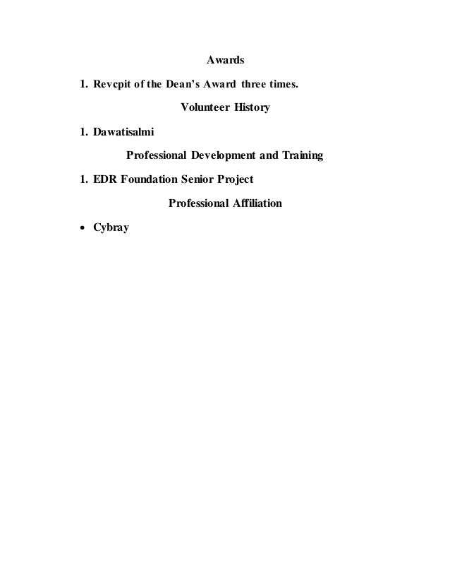 Joptionpane input and output economics