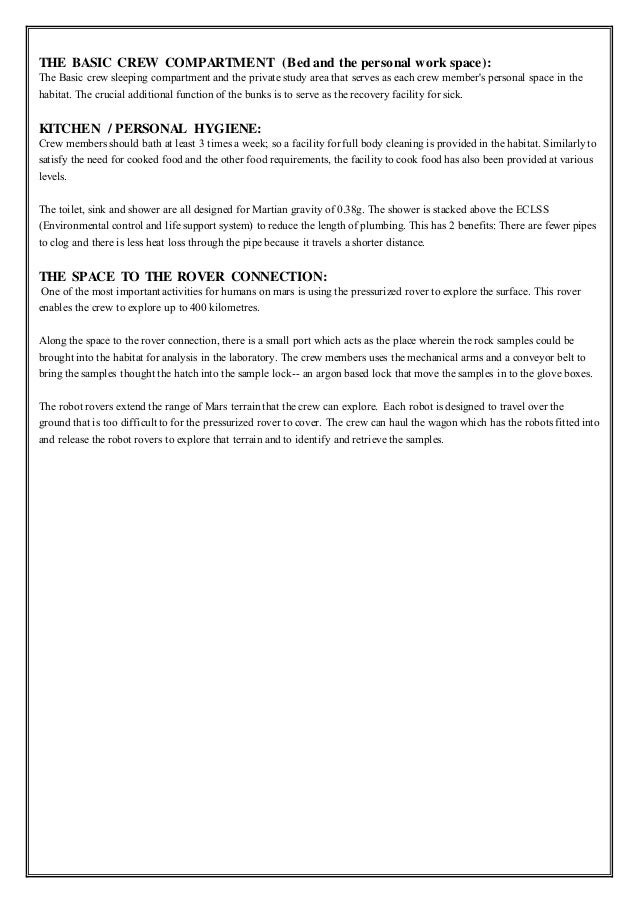interview style essay directives