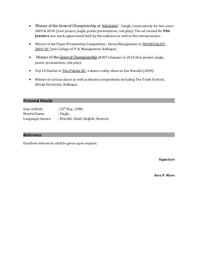 seva prakash more resume