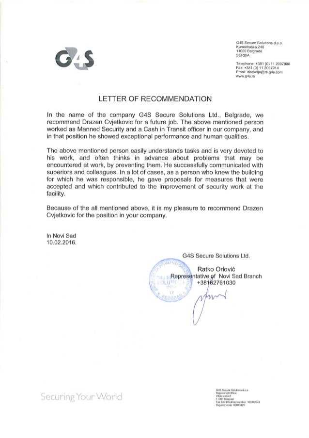 G4s Letter Of Recommendation