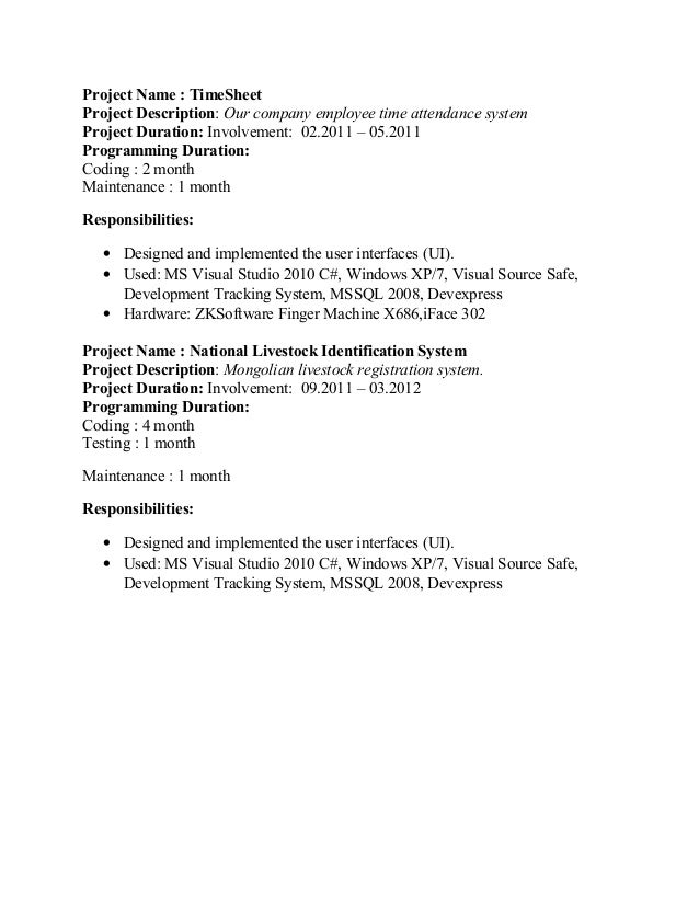 post your resume online for free