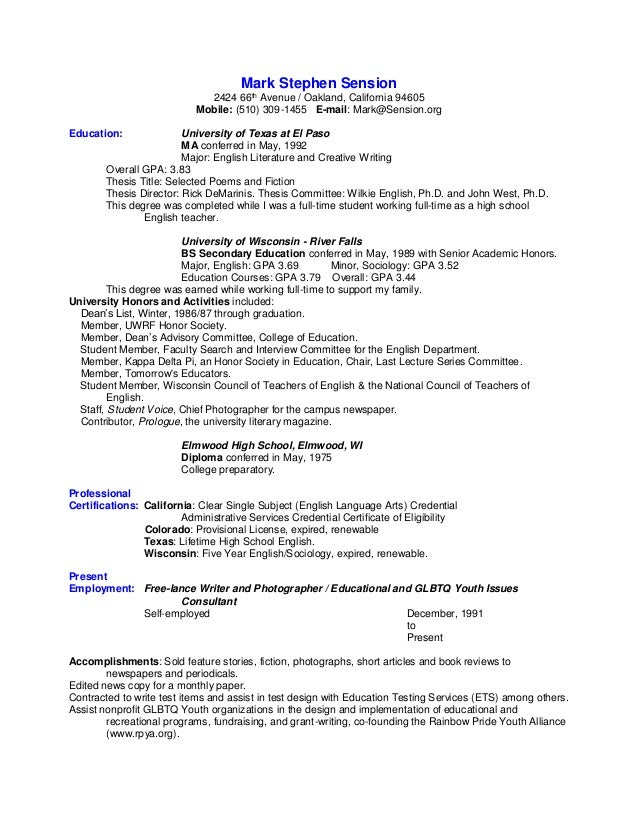 ResumeEducationPDF
