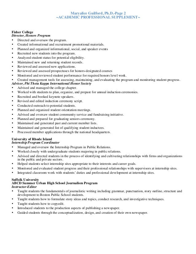 Essay on career management services