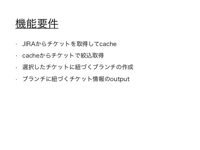func (conf *Config) Load(file string) error {...}