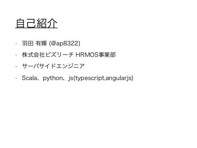 ## ( ) $ mkdir test && cd test $ go get github.com/spf13/cobra/cobra ## $ cat 'author: Yuki Haneda' > ~/.cobra.yaml $ cat ...