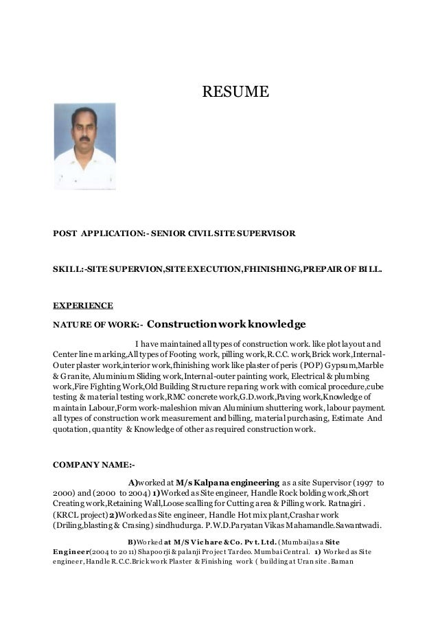 site supervisor cv sample hcsclub.tk