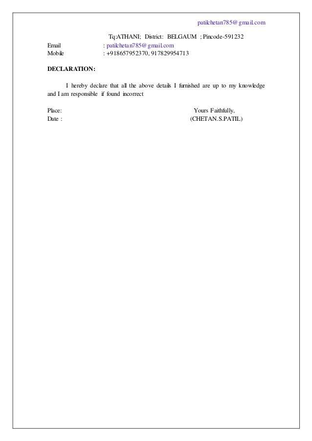 patilchetan785@gmail.com Tq:ATHANI; District: BELGAUM ; Pincode-591232 Email : patilchetan785@gmail.com Mobile : +91865795...