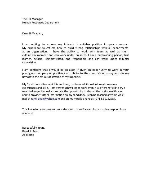 cover letter for human resource coordinator - ramil s aven cv with cover letter