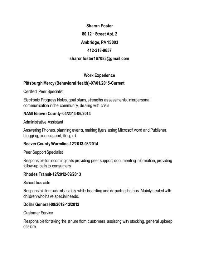 dollar general resume