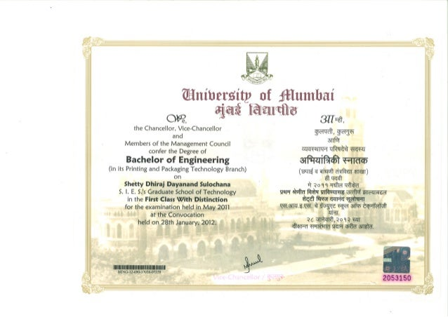 BE PPT - Certificate