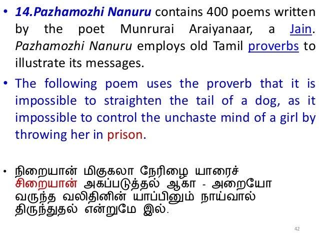 Literary Tradition of Tamil - Pathinenkizhkankku
