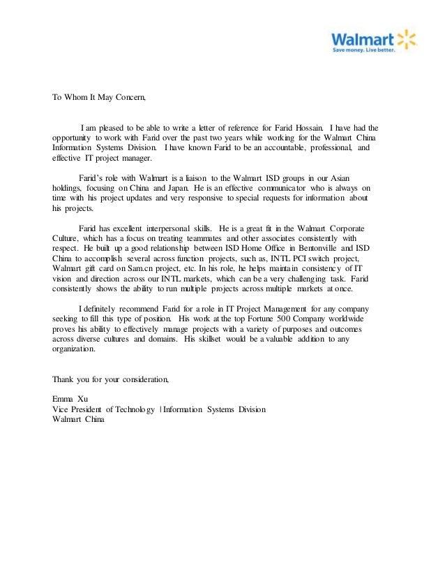 farid hossain recommendation letter