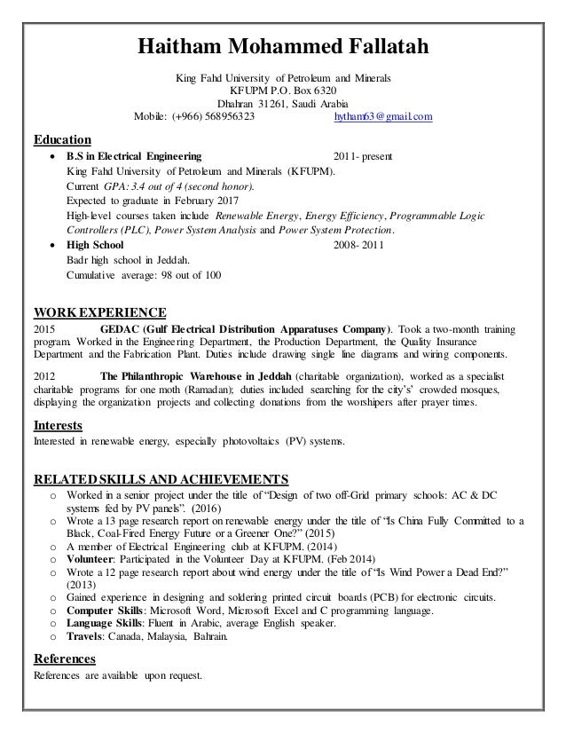 My Resume V3 (2016, October)