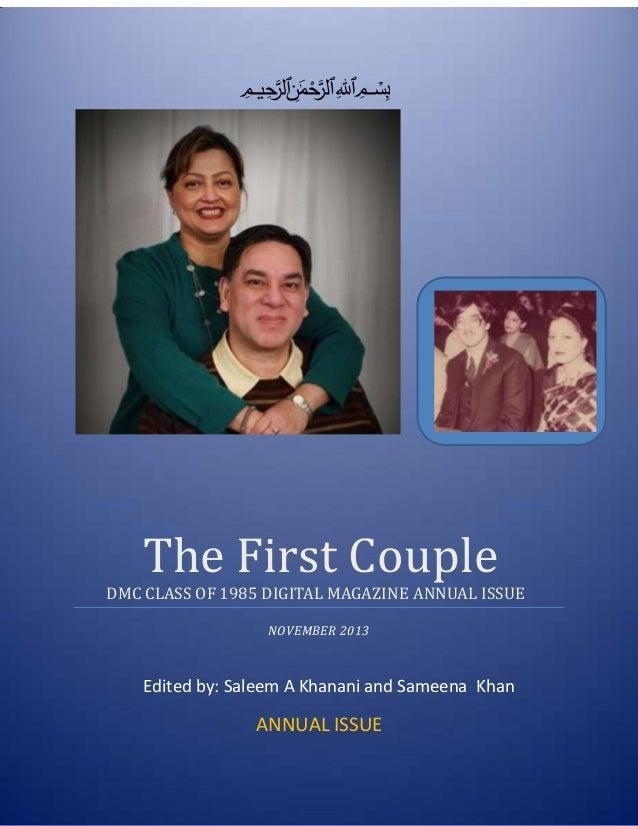 ميحرلا نمحرلا هللا  بسم  The First Couple  DMC CLASS OF 1985 DIGITAL MAGAZINE ANNUAL ISSUE NOVEMBER 2013  Edited by: S...